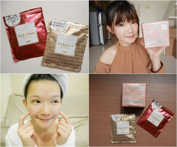lululun 日本必買 lululun面膜 保濕粉 面膜保養 基礎面膜 每日保養