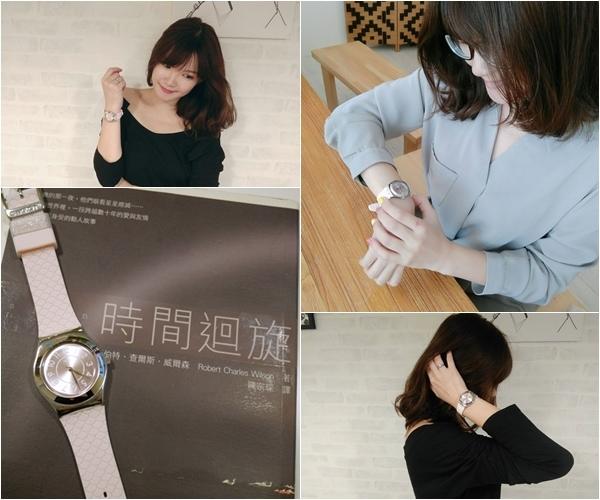 coco ho swatch 聯名款 手錶 腕表 運動時尚