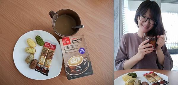 美之選 膠原蛋白飲 膠原蛋白拿鐵 咖啡拿鐵 鮮奶茶