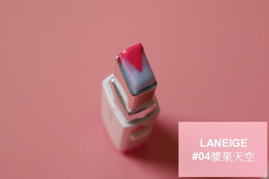 LANEIGE蘭芝 李聖經 超放電晶潤雙色唇膏 MLBB 漸層唇