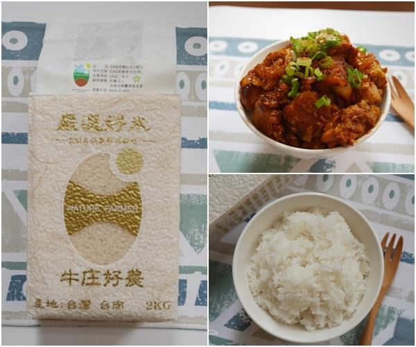 牛庄好農 台南善化 花香的稻米 有機米 白米 EH菌 自然耕法
