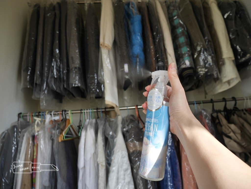 CLEAN 純境  香水級 衣物環境清新噴霧 香氛噴霧