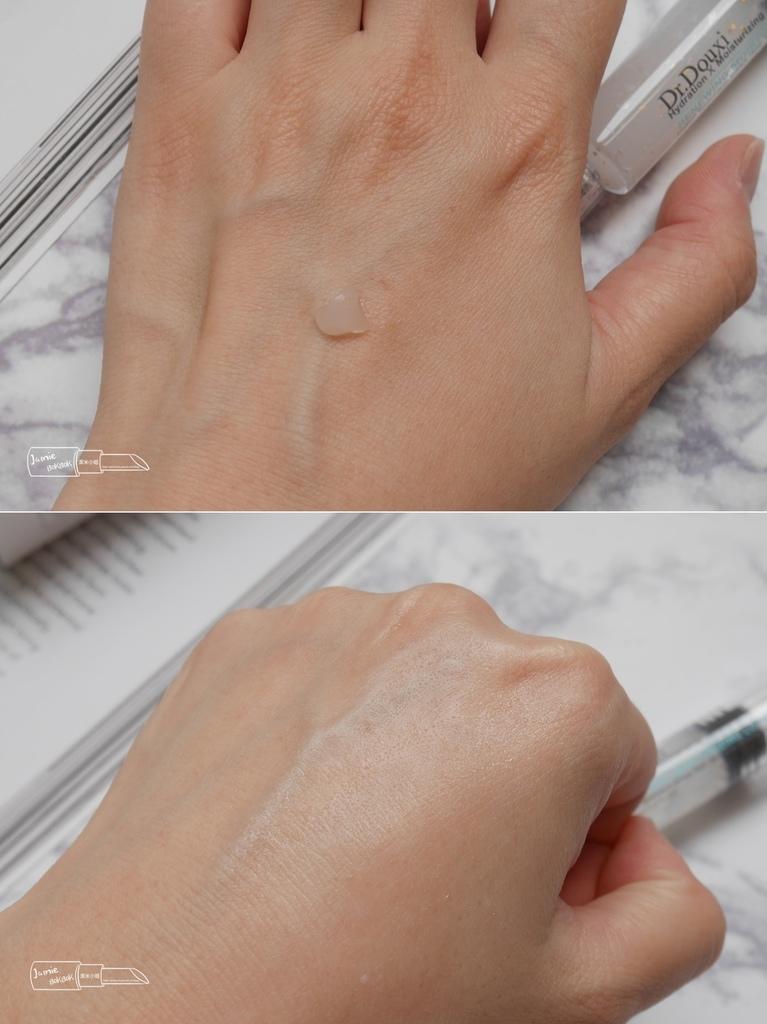 朵璽 海星洗面乳 煥膚保濕精質液 防曬噴霧 杏仁酸