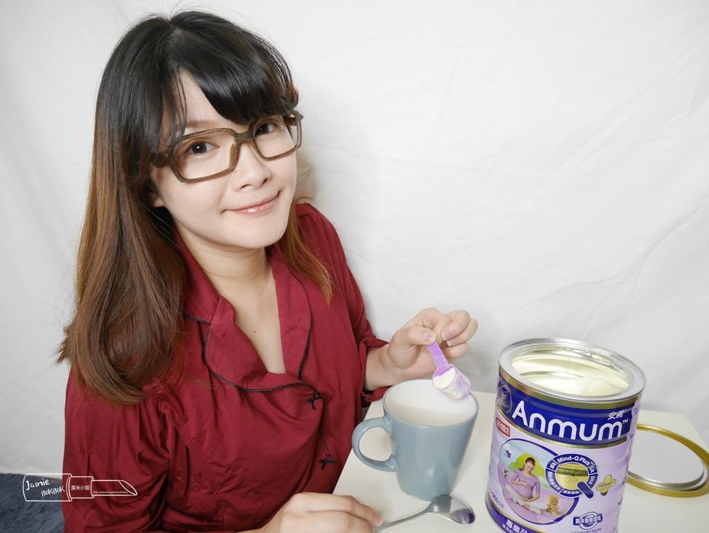 安滿專業孕補營養配方 孕婦奶粉 媽媽奶粉 孕期補充