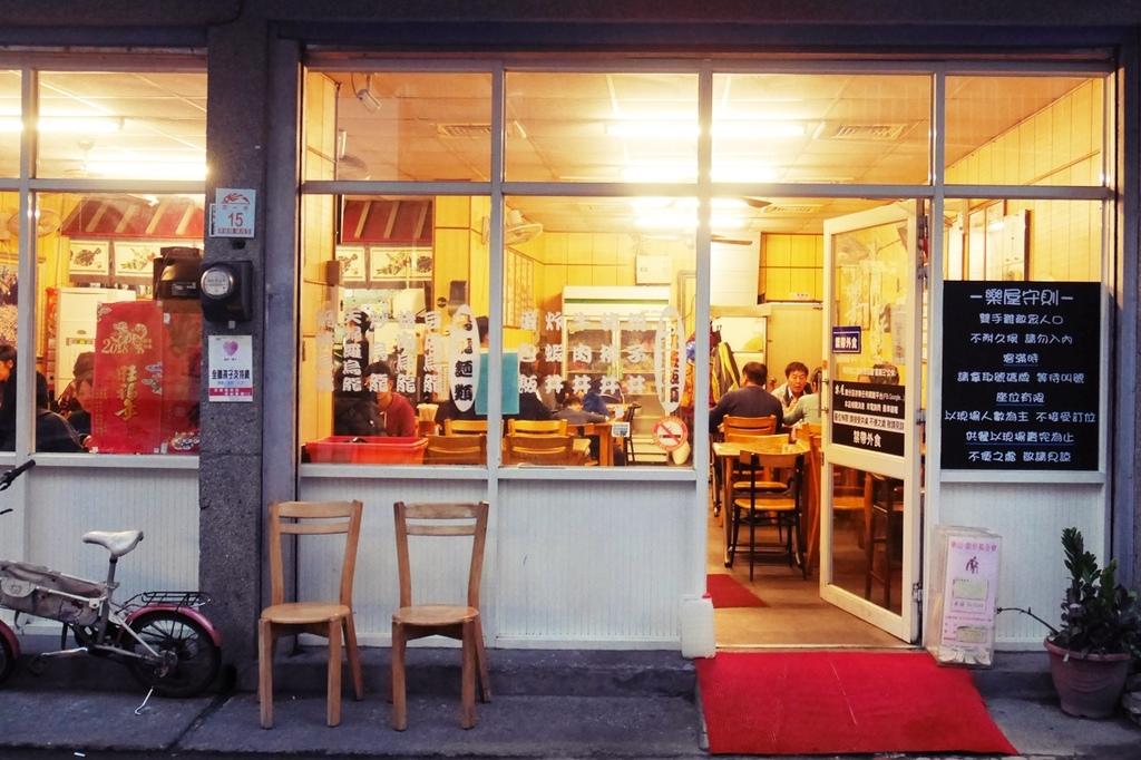 樂屋日本料理 頭城美食 宜蘭頭城 食尚玩家