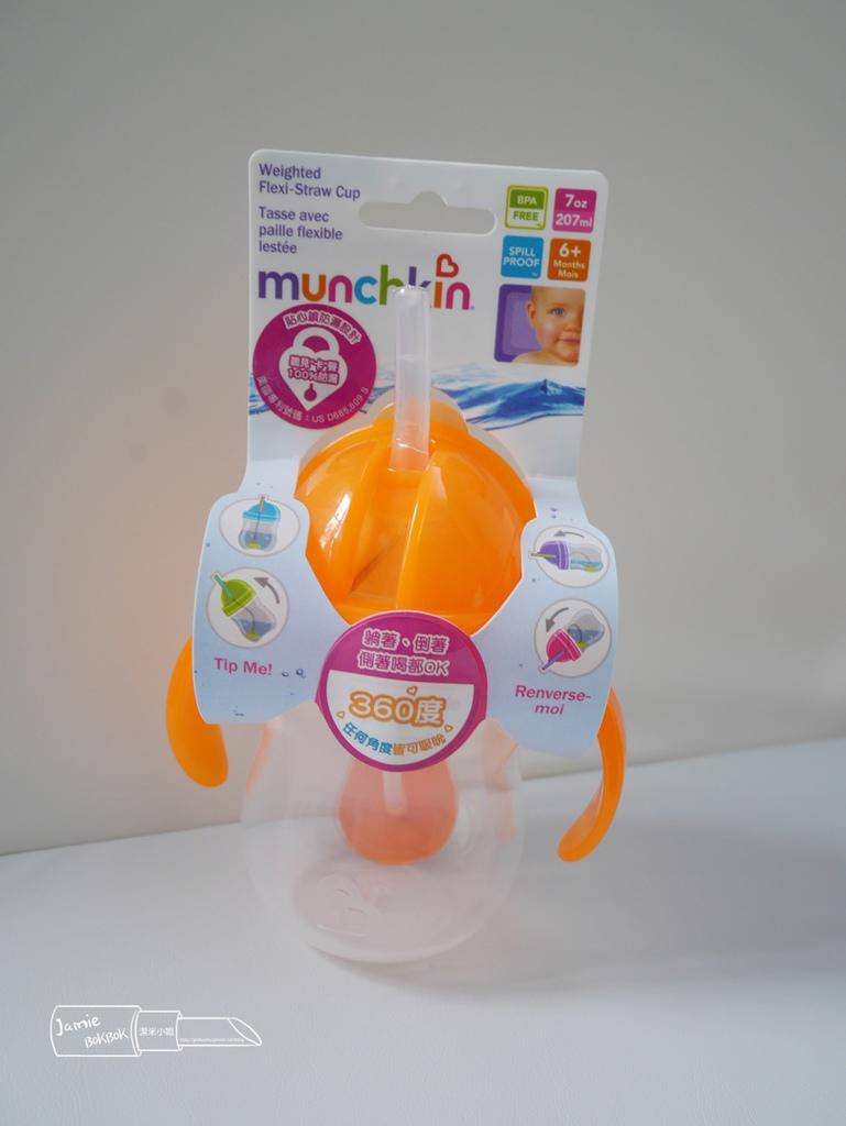 munchkin 滿趣健 育兒用品推薦