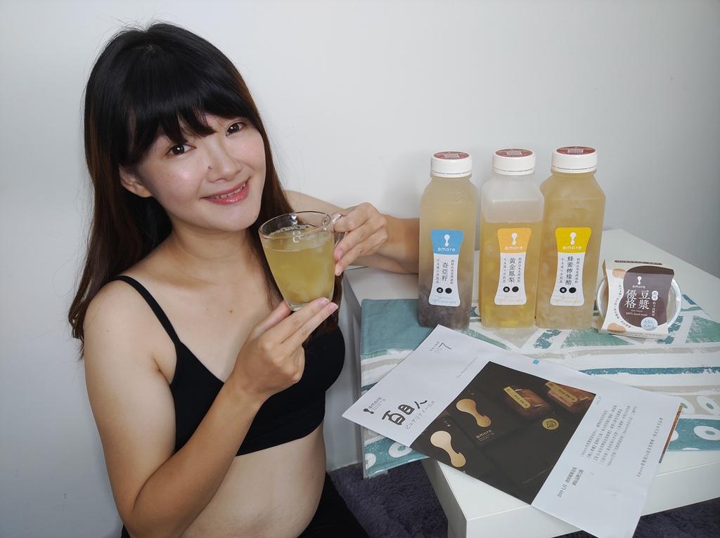 8more白木耳飲 纖纖順暢 銀耳 孕期.jpg