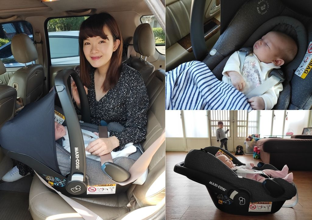 MAXI-COSI 新生兒提籃 汽車安全座椅 提籃汽座推薦 新生兒汽座.jpg
