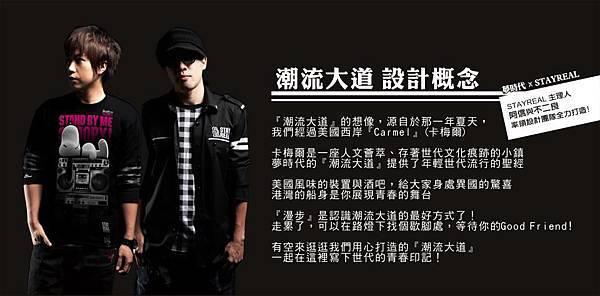 五月天阿信與您相約夢時代 2012/01/08 PM02:00