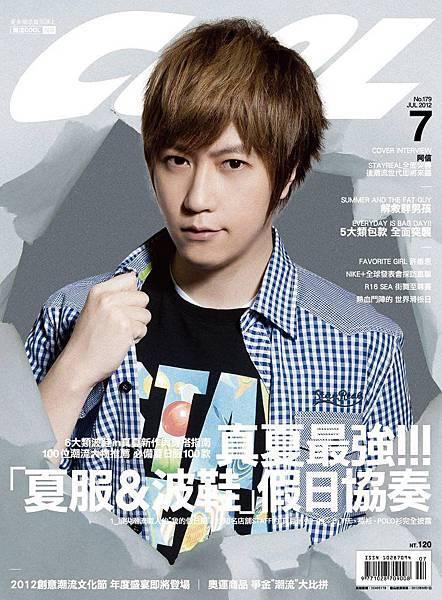 COOL 雜誌 2012年 7月號 封面人物 - 五月天 阿信