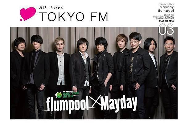 flumpool X Mayday