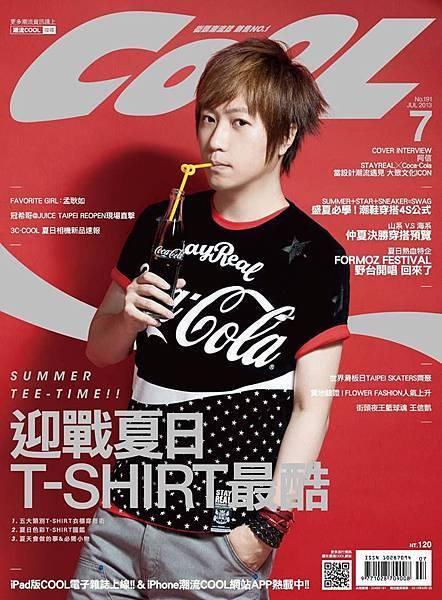 CooL 七月號最強大封面曝光~阿信+可口可樂 聯手出擊(2013.07.01)