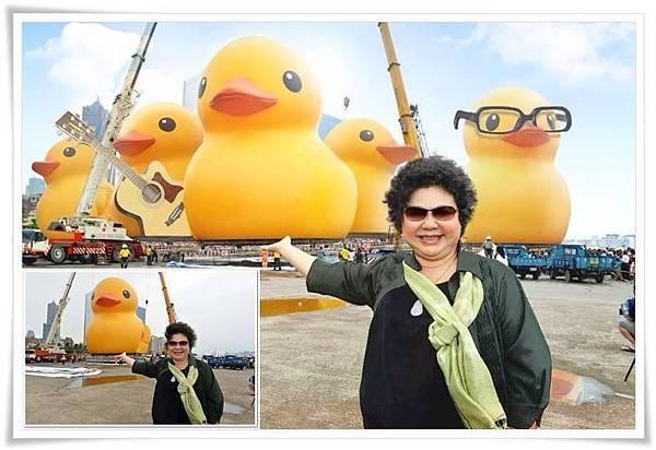 花媽介紹最新高雄城市代言鴨 — 五月鴨