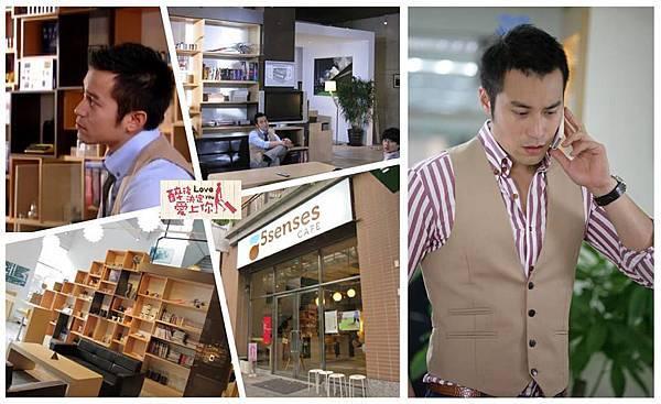 宋大設計師的公司 ~ ~ 奧亞空間設計事務所 @ 5 Senses Café