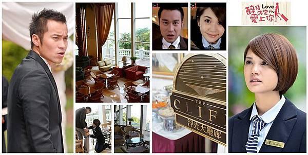 修哥、曉如第一次見面 @ 遠雄悅來大飯店 -- 浮光大廳酒廊