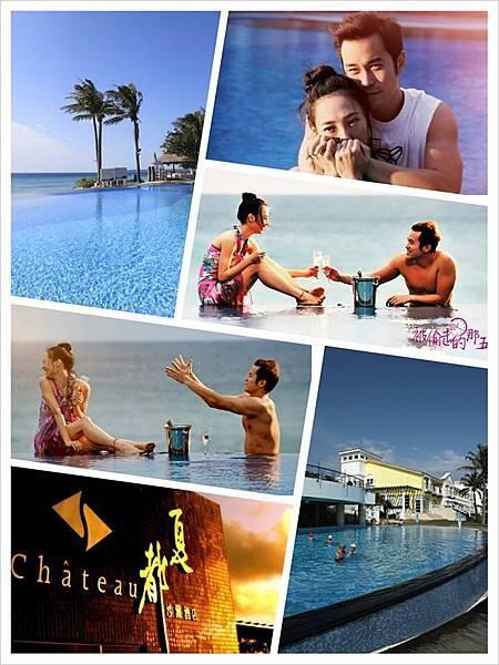 蜜月泳池 @ 墾丁夏都沙灘酒店