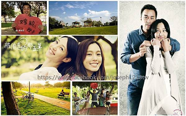 謝宇的第一次求婚 @ 惠來公園