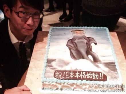 mayday 慶功宴 蛋糕