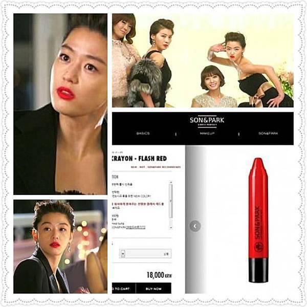 lip crayon 唇膏筆 是 韓國品牌 son&park 的 【 韓劇 - 來自星星的你 】