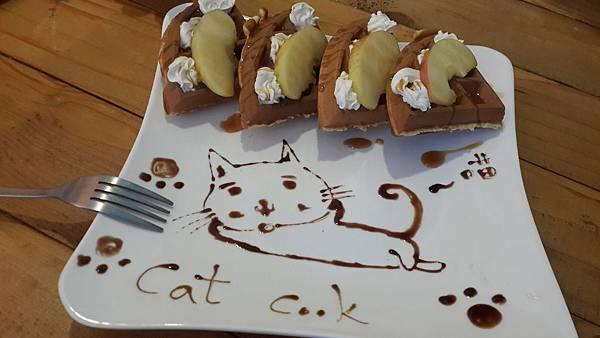 Cat Look貓廚 - Demi  茶米部落格 - 痞客邦PIXNET
