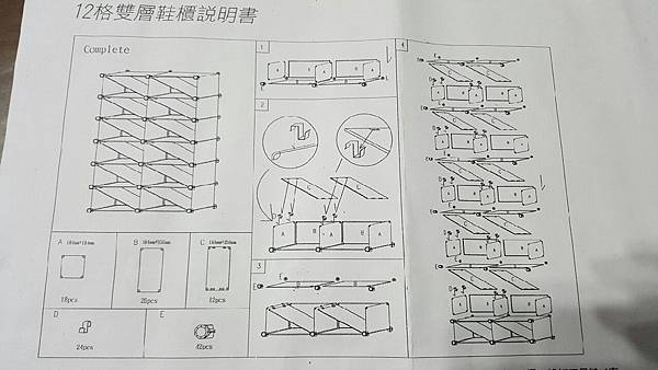 鞋櫃_1102_0 - 複製.jpg