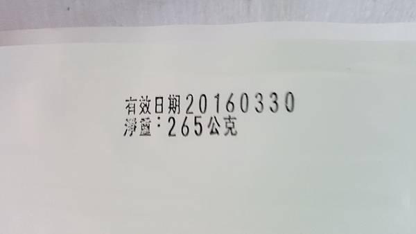 20160220_104102.jpg