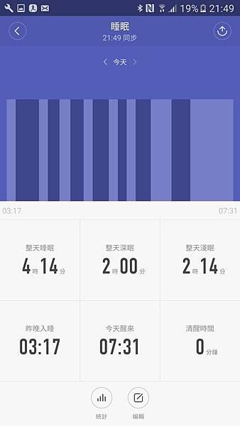 2016_09_28_6.jpg