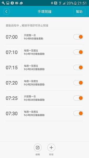 2016_09_28_8.jpg