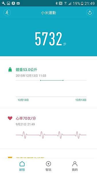2016_09_28_7.jpg