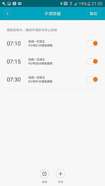2016_09_28_9.jpg