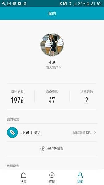 2016_09_28_14.jpg