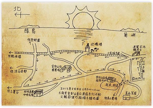 太麻里手繪地圖