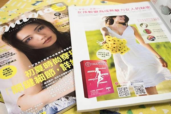 angel up Plus雜誌照.jpg