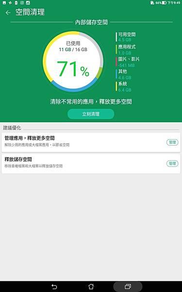 WeChat 圖片_20170918220014.jpg