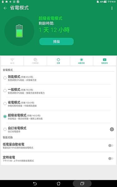 WeChat 圖片_20170918220004.jpg