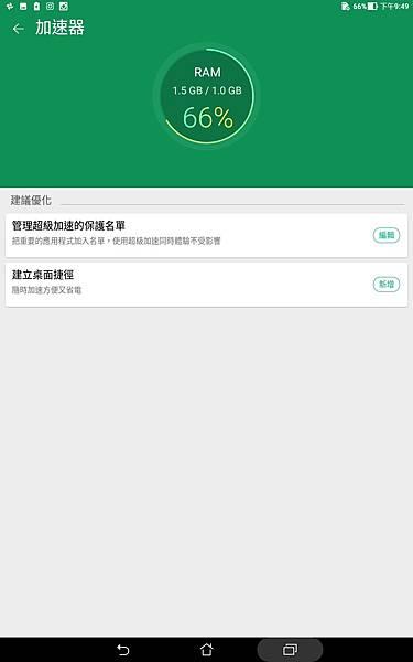 WeChat 圖片_20170918220020.jpg