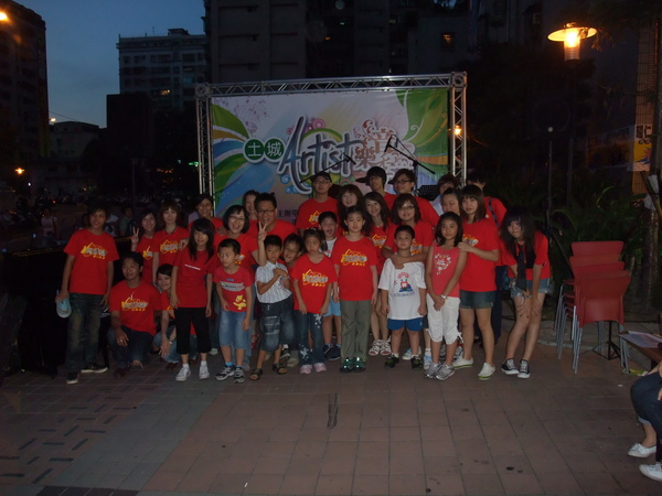 DSCF1176.JPG