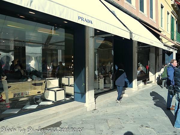 威尼斯廣場-20.JPG