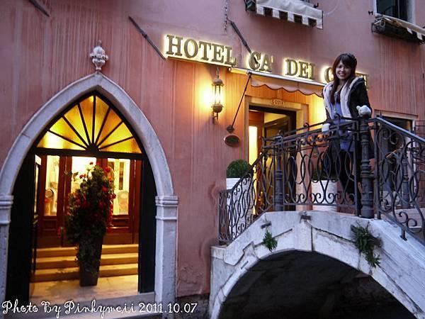 威尼斯飯店-1.JPG