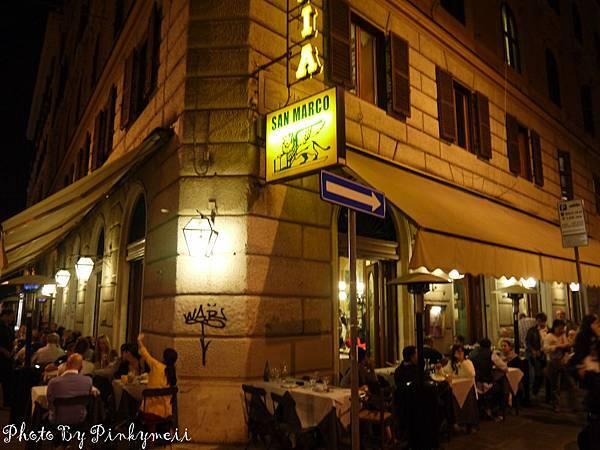 羅馬夜遊-19