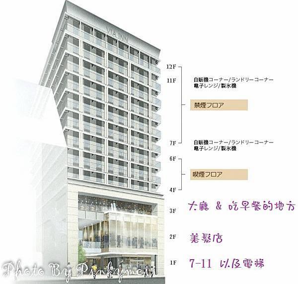 飯店-6-2
