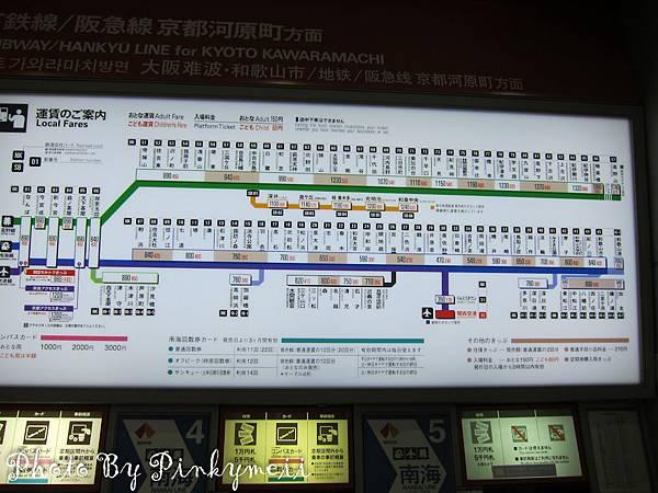 南海電鐵-12