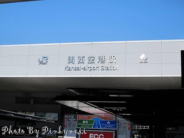 南海電鐵-9