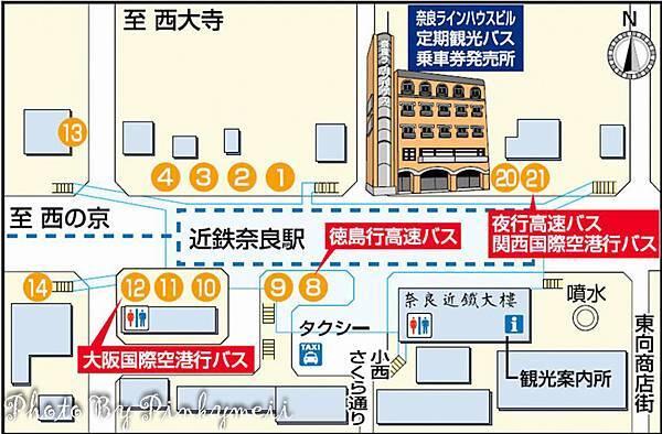 奈良斑鳩-11