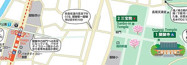 醍醐寺地圖