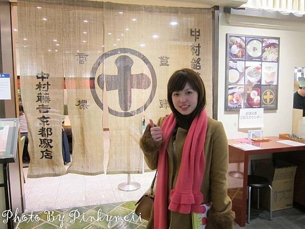 京都車站-28