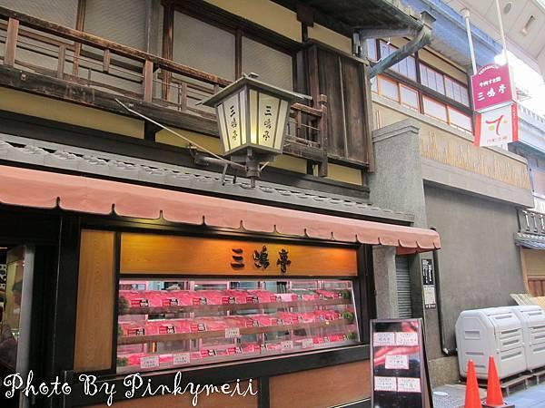 京都-46