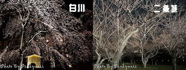 清水寺-73-horz