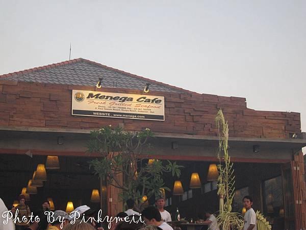 金巴蘭-19