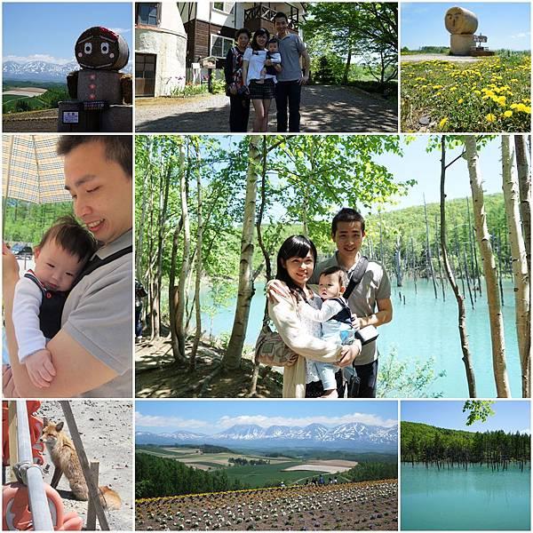 北海道DAY4
